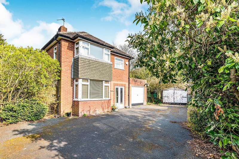 3 Bedrooms Detached House for sale in Doseley Road, Dawley, Telford, TF4