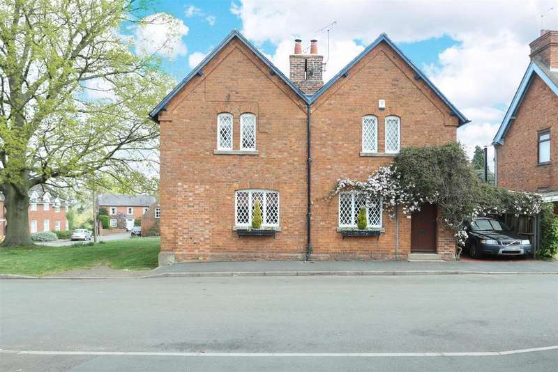 4 Bedrooms Detached House for sale in Church Lane, Husbands Bosworth, Leicestershire