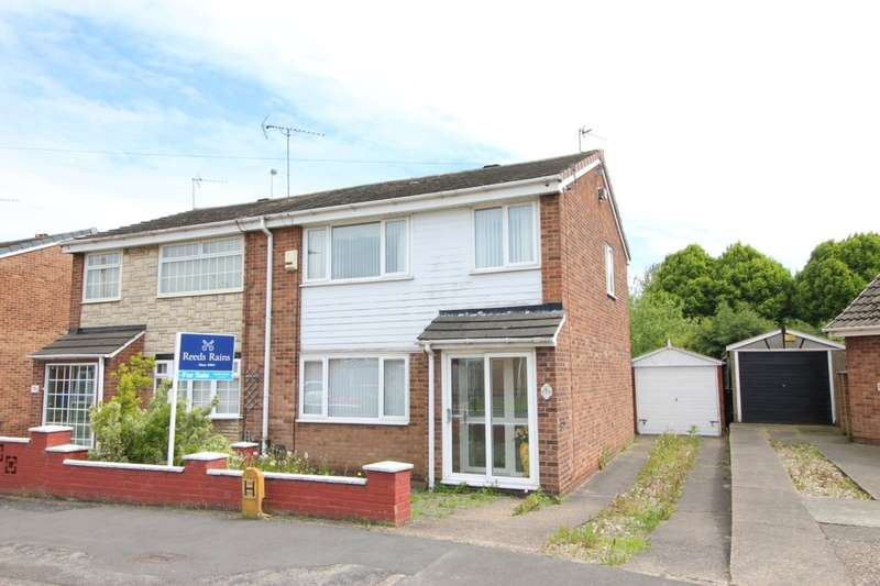 3 Bedrooms Semi Detached House for sale in Astral Way, Sutton-On-Hull, Hull, HU7