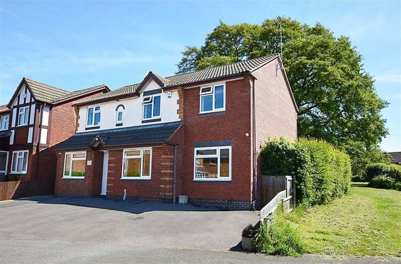 5 Bedrooms Detached House for sale in Azalea Gardens Quedgeley