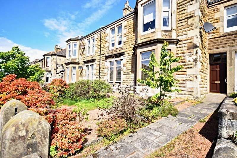 2 Bedrooms Apartment Flat for sale in Argyle Road , Saltcoats, North Ayrshire , KA21 5NE