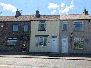 2 Bedrooms Terraced House for rent in Copley Lane, Butterknowle, Bishop Auckland, Durham, DL13
