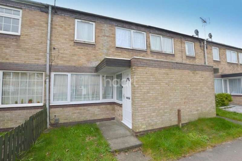3 Bedrooms Terraced House for sale in Dunstable