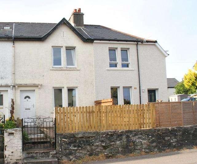2 Bedrooms Terraced House for sale in Jubilee Terrace, Lochgilphead PA31