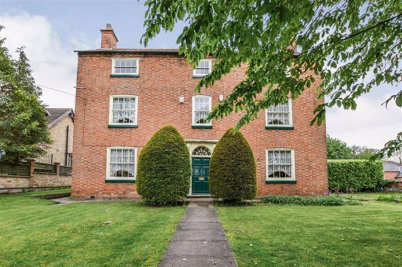 5 Bedrooms Detached House for sale in Countesthorpe
