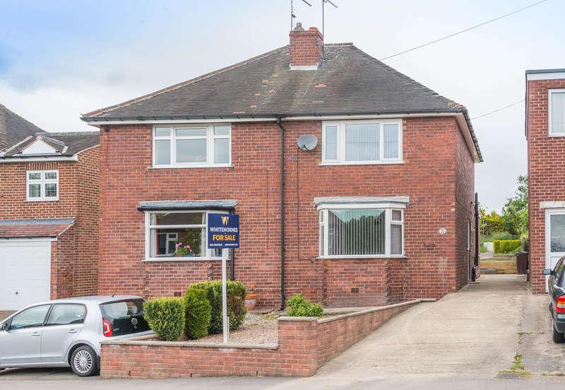 3 Bedrooms Semi Detached House for sale in Meadow Head Drive, Meadow Head