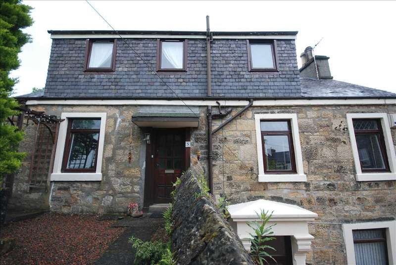 3 Bedrooms Semi Detached House for sale in Craighouse Square, Kilbirnie
