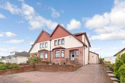 4 Bedrooms Semi Detached House for sale in Glasgow Road, Ralston