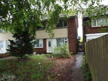2 Bedrooms Maisonette Flat for sale in Marsh Court, Marsh Road, Luton, Bedfordshire
