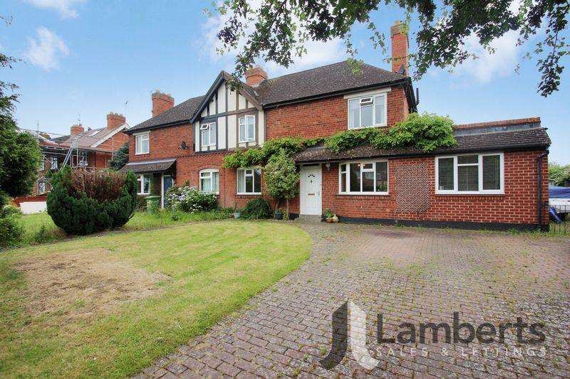3 Bedrooms Semi Detached House for sale in New Road, Studley