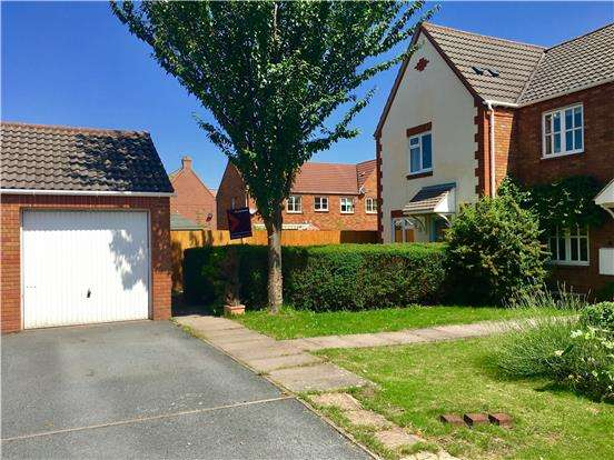 3 Bedrooms End Of Terrace House for sale in Byron Close, Walton Cardiff, Tewkesbury, Gloucestershire, GL20 7SQ