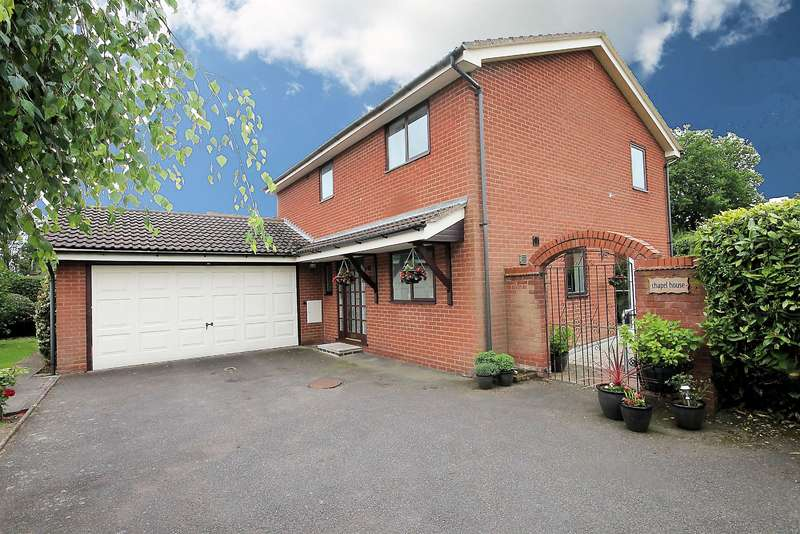 4 Bedrooms Detached House for sale in Chapel House, Edge Hill, Wood End, CV9 2QR