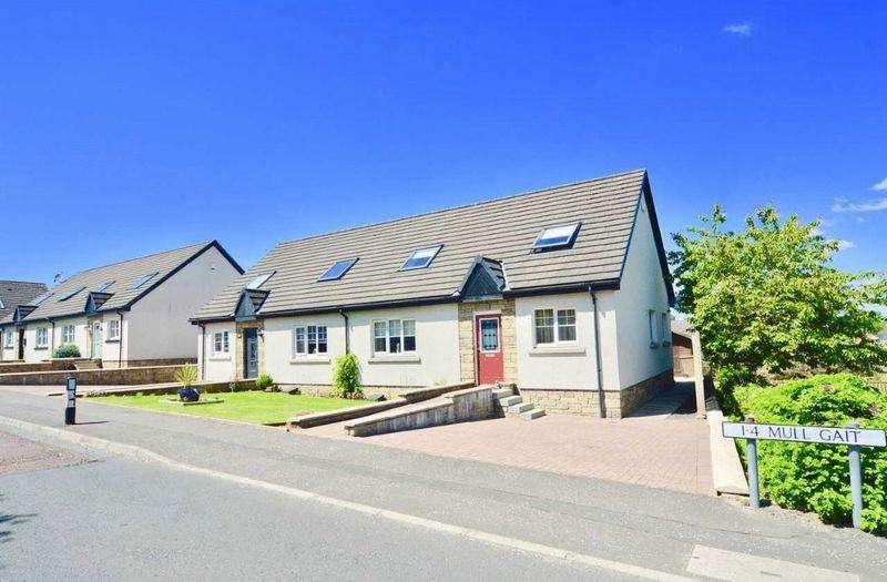 3 Bedrooms Semi Detached House for sale in Mull Gait, Drongan