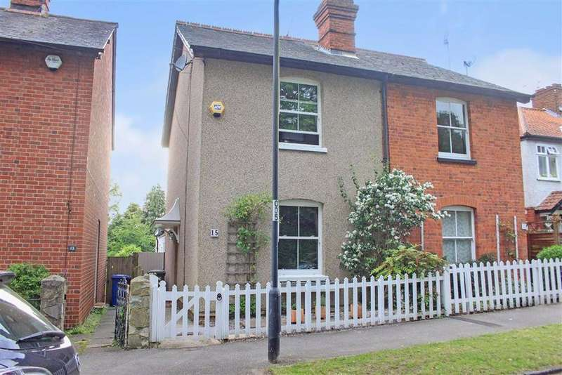 3 Bedrooms Semi Detached House for sale in Hargrave Road, Maidenhead, Berkshire