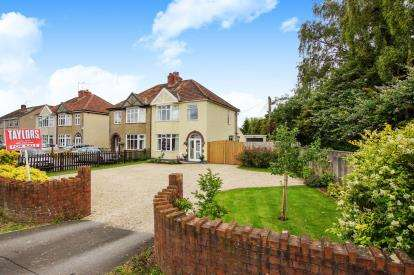 3 Bedrooms Semi Detached House for sale in Badminton Road, Yate, Bristol, South Gloucestershire