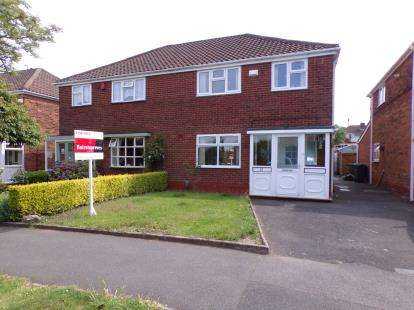 3 Bedrooms Semi Detached House for sale in Lilac Avenue, Walsall, West Midlands