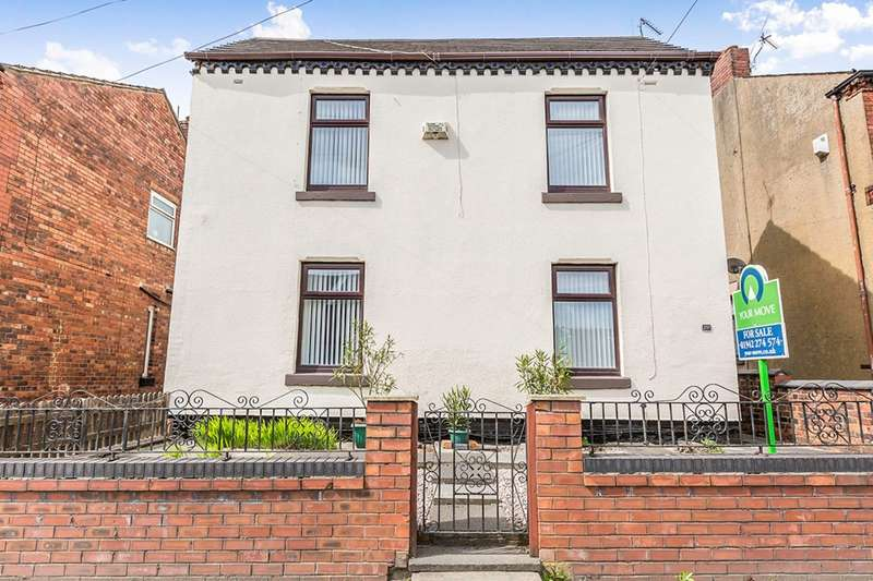 3 Bedrooms Detached House for sale in Bolton Road, Ashton-In-Makerfield, Wigan, Lancashire, WN4