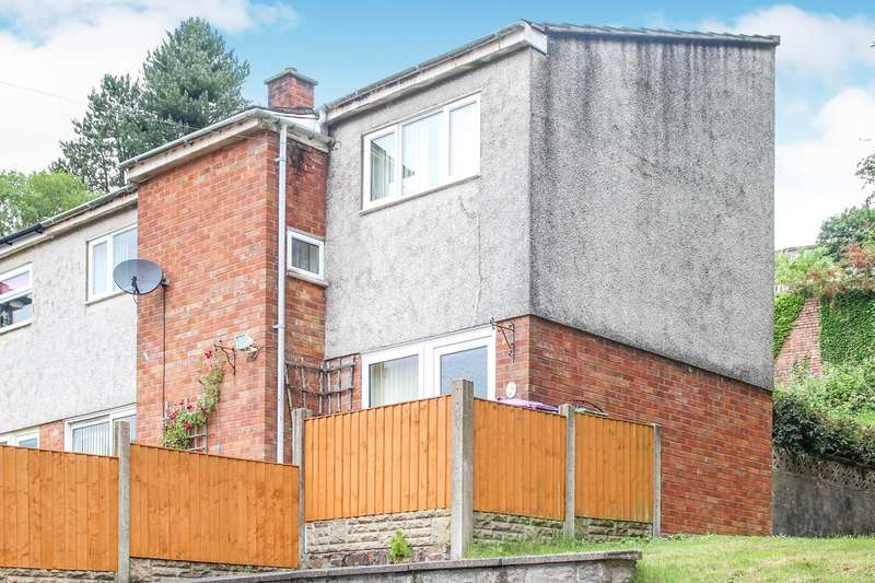 2 Bedrooms End Of Terrace House for sale in Swan Square, Abersychan, Pontypool, NP4