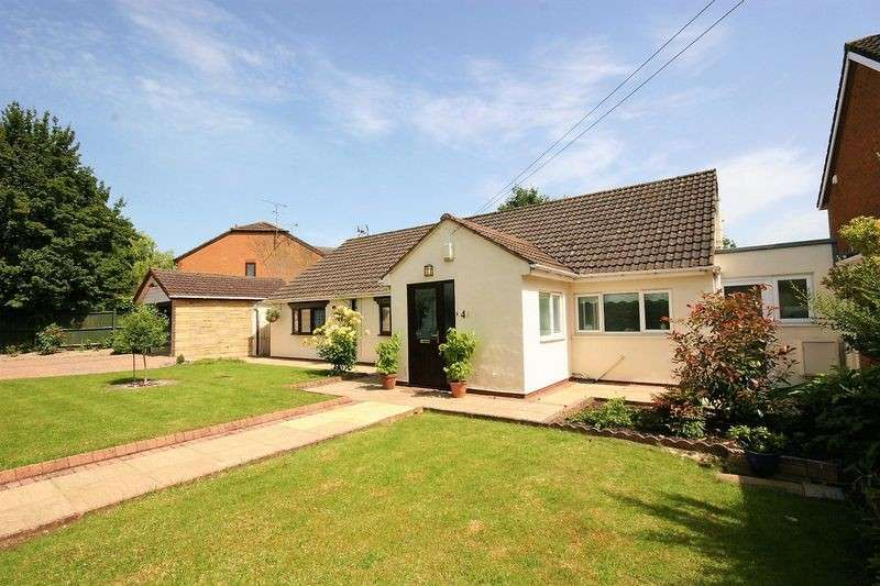 5 Bedrooms Property for sale in Vicarage Lane, Brockworth, Gloucester
