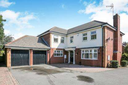 5 Bedrooms Detached House for sale in Marwood Close, Nuneaton