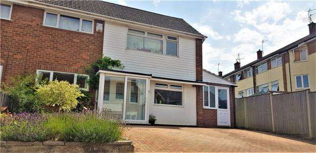 2 Bedrooms Semi Detached House for sale in Arle Gardens, Cheltenham, Gloucestershire