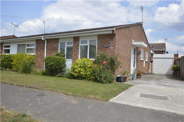 2 Bedrooms Semi Detached Bungalow for sale in Blenheim Drive, Bredon, TEWKESBURY, Gloucestershire, GL20 7QQ