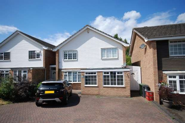 4 Bedrooms Detached House for sale in Elan Close, Leamington Spa, CV32