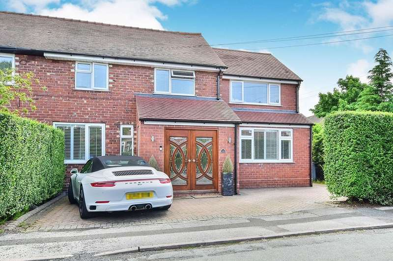 4 Bedrooms Semi Detached House for sale in Oakfield Road, Alderley Edge, SK9