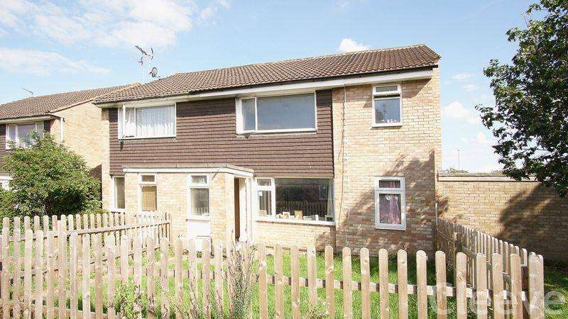 3 Bedrooms Semi Detached House for sale in Medoc Close, Cheltenham
