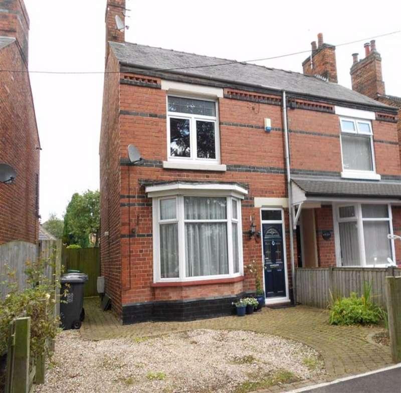 2 Bedrooms Semi Detached House for sale in Crewe Green Avenue, Haslington, Crewe