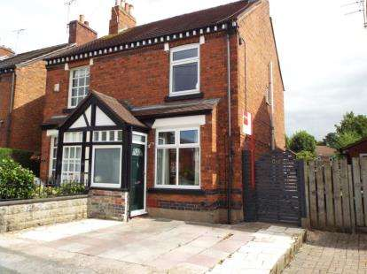2 Bedrooms Semi Detached House for sale in Oakland Avenue, Haslington, Crewe, Cheshire