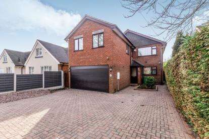 5 Bedrooms Detached House for sale in Sneyd Lane, Essington, Wolverhampton, Staffordshire