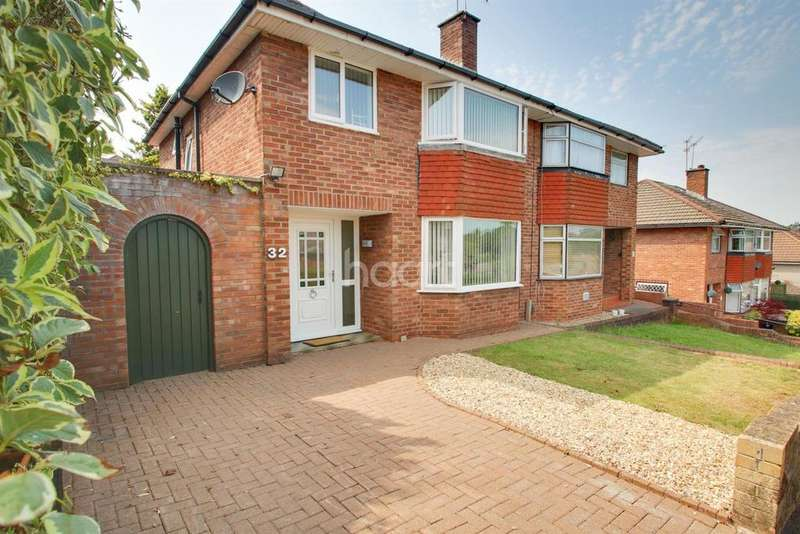 3 Bedrooms Semi Detached House for sale in Wavell Drive, Newport, Gwent, NP20