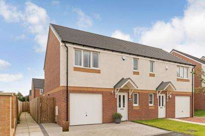 3 Bedrooms Semi Detached House for sale in Skipness Road, Gartcosh, Glasgow, North Lanarkshire