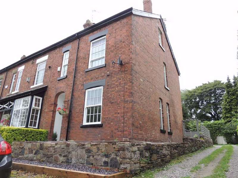 3 Bedrooms End Of Terrace House for sale in St Martins Road, Marple, Stockport