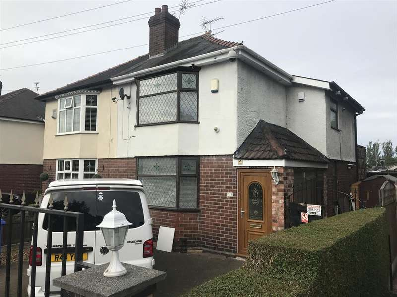 2 Bedrooms Semi Detached House for sale in Hallfields Road, Orford