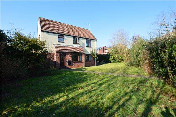 3 Bedrooms Detached House for sale in Oak Close, Yate, BRISTOL, BS37 5TN
