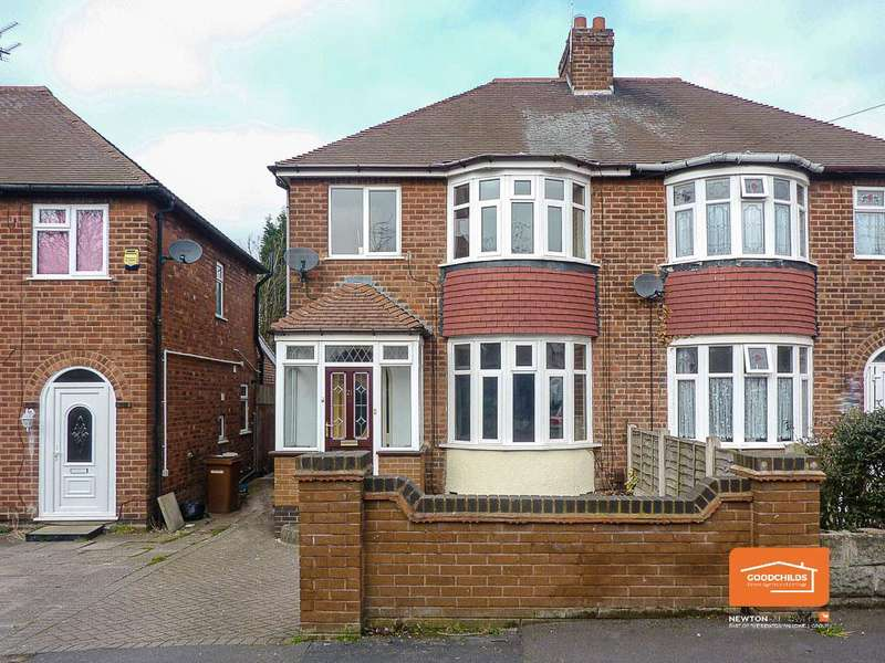 3 Bedrooms Semi Detached House for sale in Worcester Road, Willenhall, WV13 2RZ