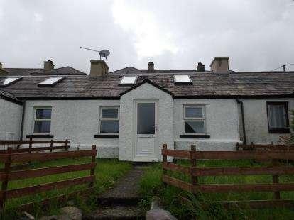 2 Bedrooms Terraced House for sale in Trem Arfon, Rhosgadfan, Caernarfon, Gwynedd, LL54