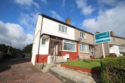 2 Bedrooms Semi Detached House for sale in Methuen Road, Paisley, Renfrewshire