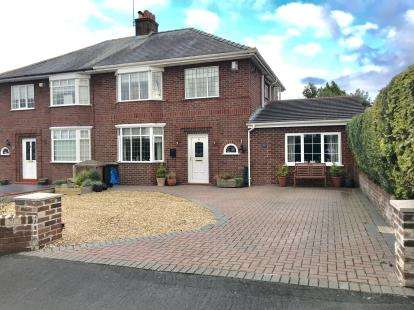 4 Bedrooms Semi Detached House for sale in Park Avenue, Hawarden, Deeside, Flintshire, CH5