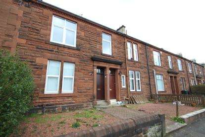 2 Bedrooms Flat for sale in Fullarton Street, Kilmarnock