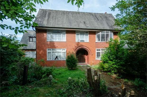 4 Bedrooms Detached House for sale in Longmeanygate, Midge Hall, Leyland, Lancashire