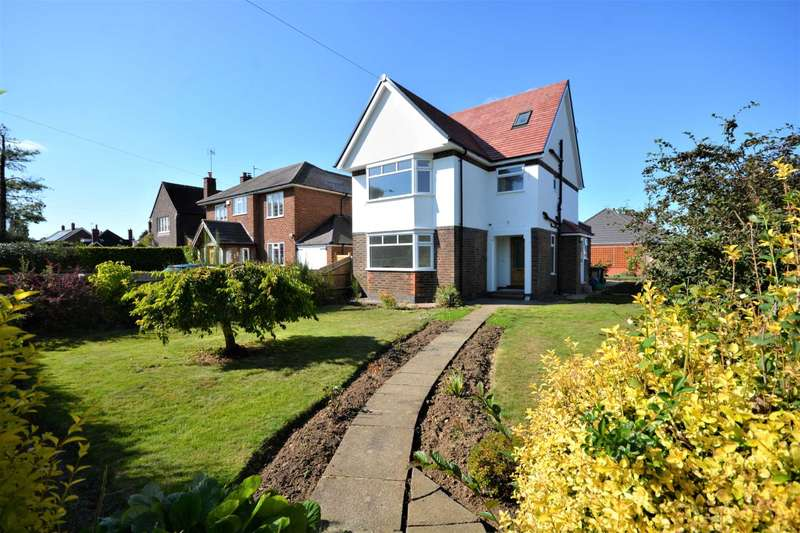 5 Bedrooms Detached House for sale in Ashlawn Road, Hillmorton