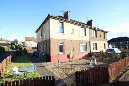 2 Bedrooms Flat for sale in Park Street, High Bonnybridge