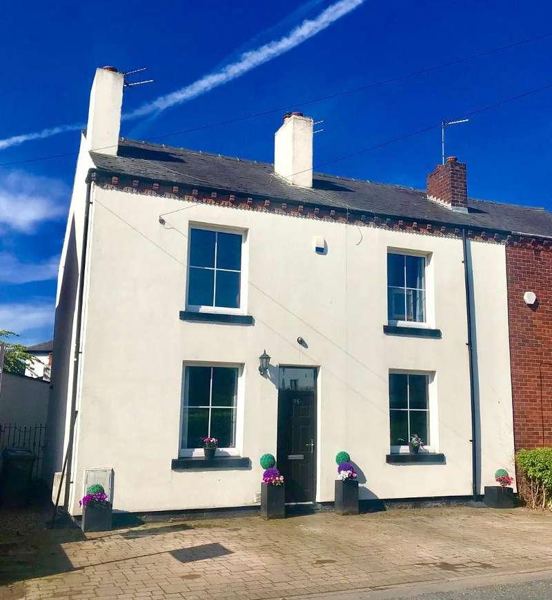 3 Bedrooms Semi Detached House for rent in Common Lane, Culcheth, Warrington, WA3 4HF
