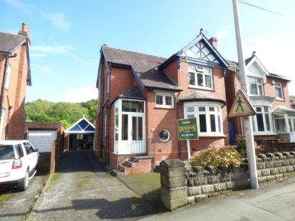 3 Bedrooms Detached House for sale in Halesowen Road, Haden Hill, Cradley Heath, West Midlands