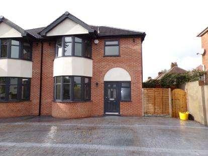 3 Bedrooms Semi Detached House for sale in Dangerfield Lane, Wednesbury