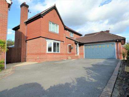 5 Bedrooms Detached House for sale in Kingsdale Grove, Chellaston, Derby, Derbyshire
