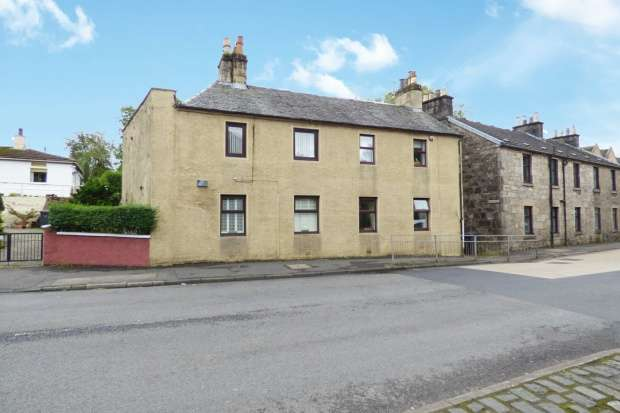 2 Bedrooms Flat for sale in Lower Stranglands, Glasgow Road, Clydebank, Dunbartonshire, G81 6AR